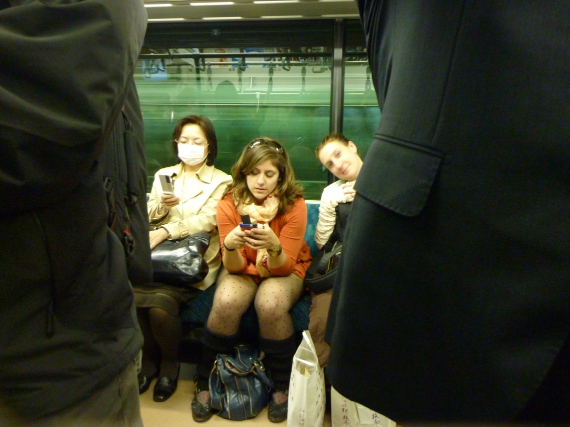 Asian Groping On Train Free Real Tits