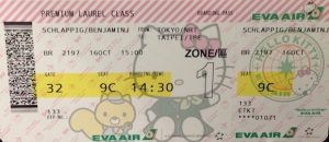 EVA_Air_Hello_Kitty3